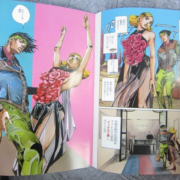 Details about JOJO X GUCCI Rohan da Gucci Anniv. Ltd Comic Manga Booklet  HIROHIKO ARAKI Book *