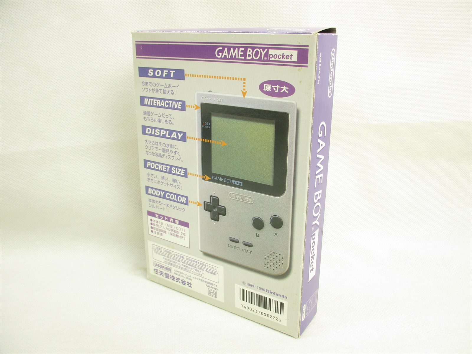 Game boy color japan - Thank You For Checking Our Auction