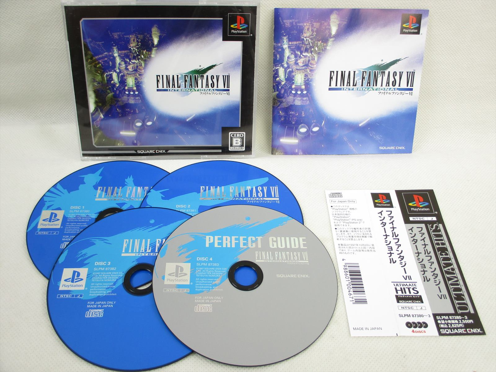Details About Ps1 Final Fantasy Vii 7 International Ultimate Hits Ff7 Spine Playstation P1