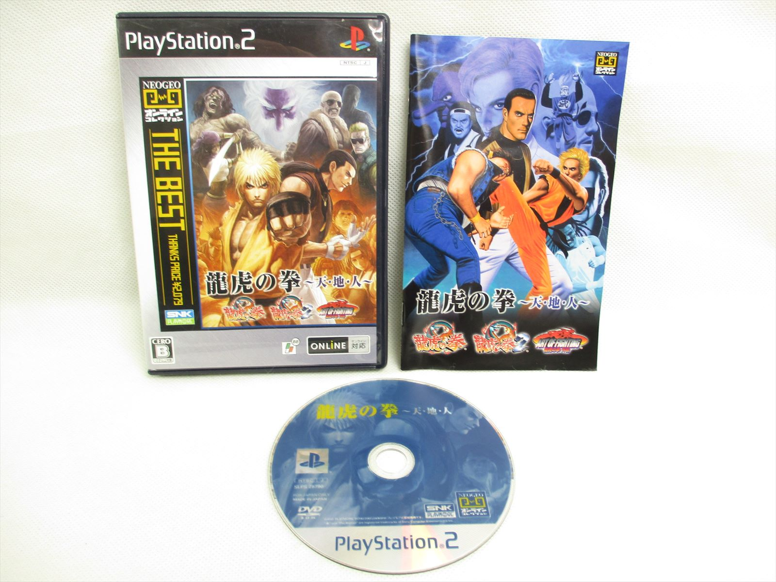 best playstation 2 japanese games